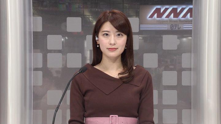 2019年12月12日郡司恭子の画像01枚目