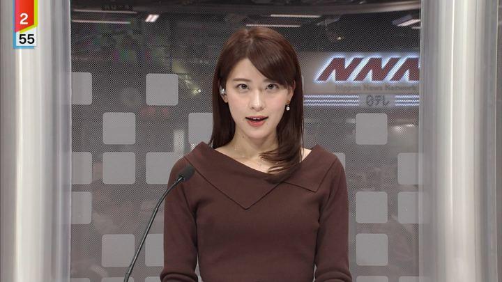 2019年12月12日郡司恭子の画像06枚目