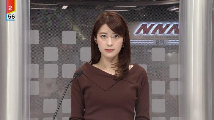 2019年12月12日郡司恭子の画像08枚目