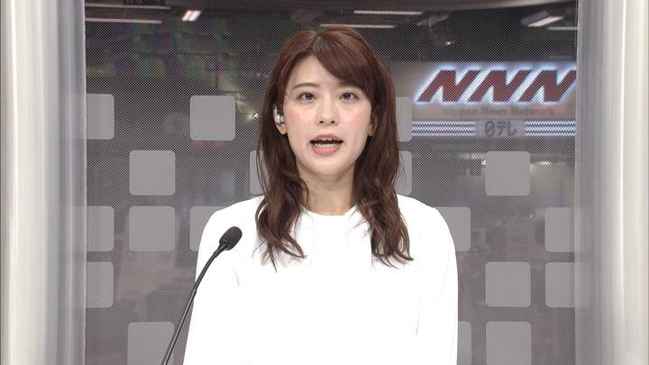 2019年12月16日郡司恭子の画像02枚目