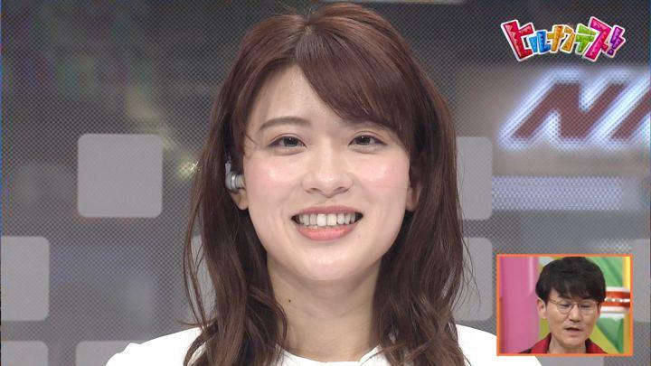 2019年12月16日郡司恭子の画像06枚目