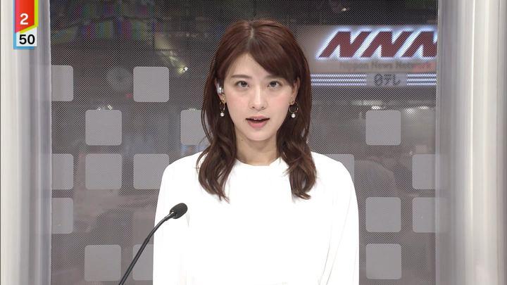 2019年12月16日郡司恭子の画像08枚目