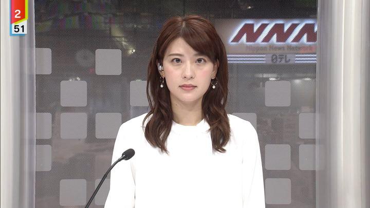 2019年12月16日郡司恭子の画像09枚目