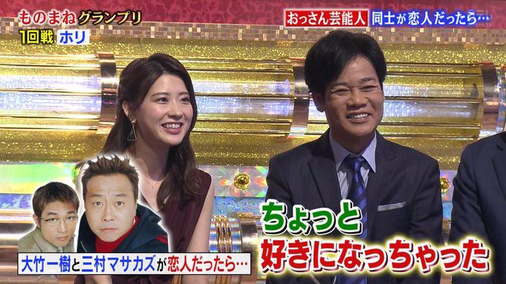 2019年12月17日郡司恭子の画像27枚目