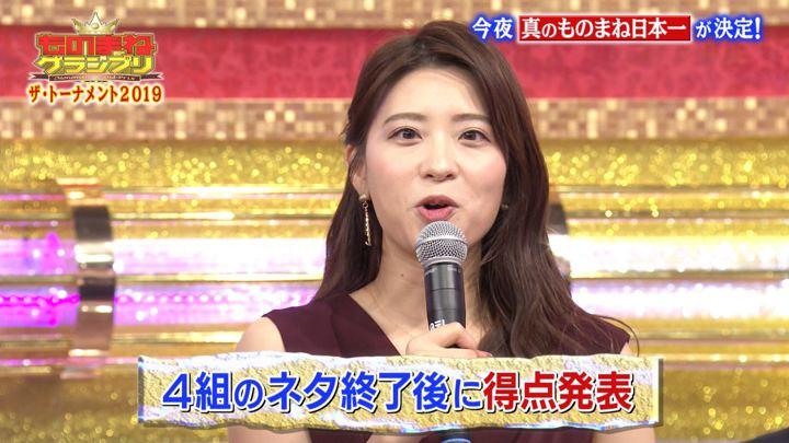 2019年12月17日郡司恭子の画像28枚目