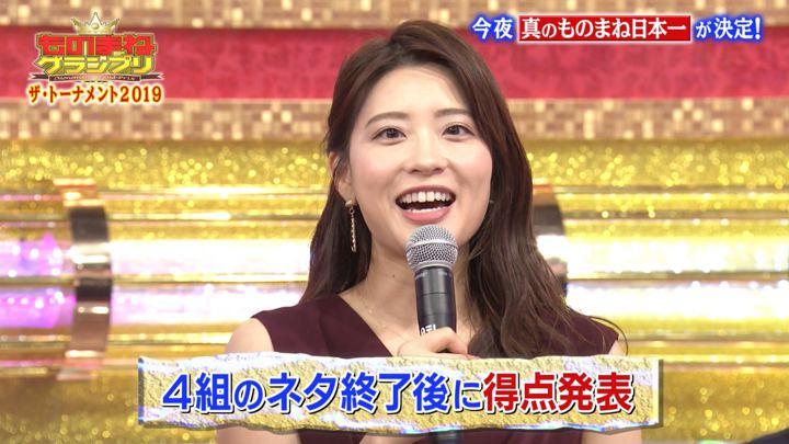 2019年12月17日郡司恭子の画像29枚目