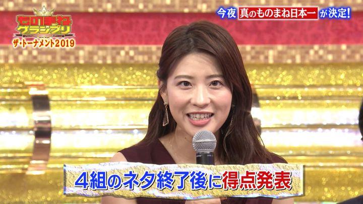 2019年12月17日郡司恭子の画像30枚目