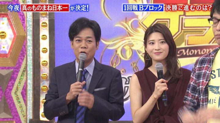 2019年12月17日郡司恭子の画像35枚目