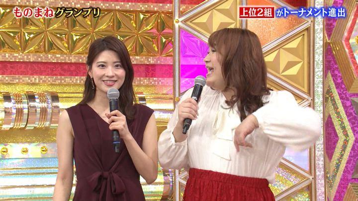 2019年12月17日郡司恭子の画像39枚目