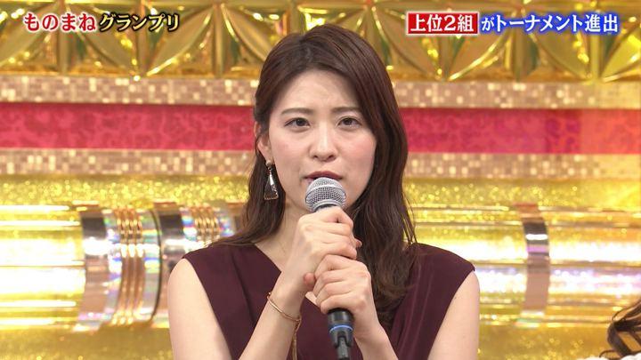 2019年12月17日郡司恭子の画像46枚目