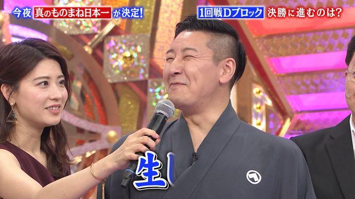 2019年12月17日郡司恭子の画像53枚目