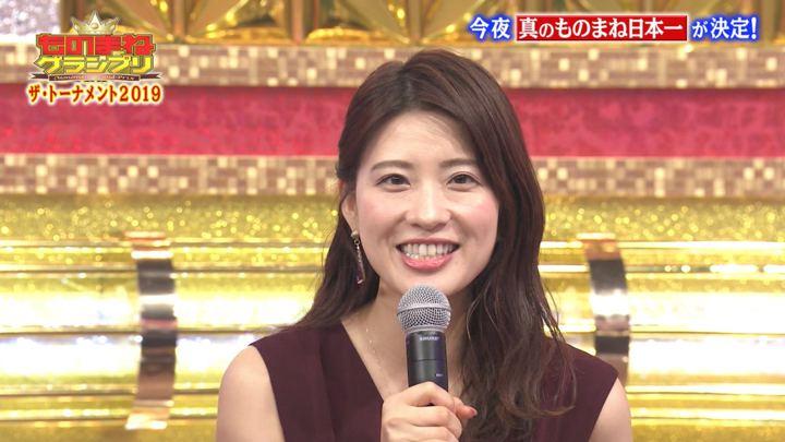 2019年12月17日郡司恭子の画像54枚目
