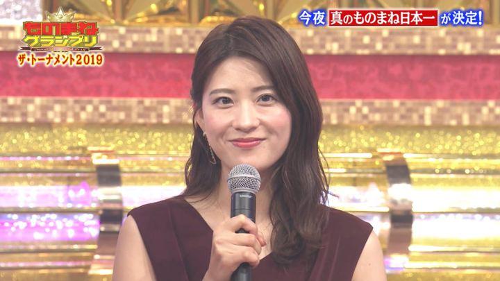 2019年12月17日郡司恭子の画像55枚目