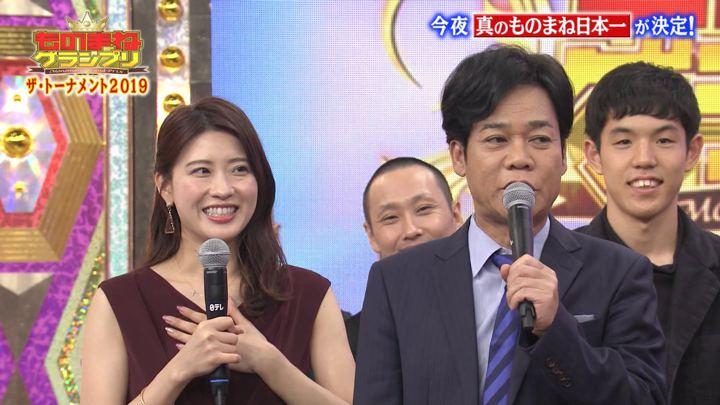 2019年12月17日郡司恭子の画像58枚目