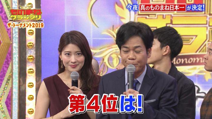 2019年12月17日郡司恭子の画像59枚目