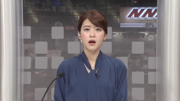 2019年12月18日郡司恭子の画像02枚目