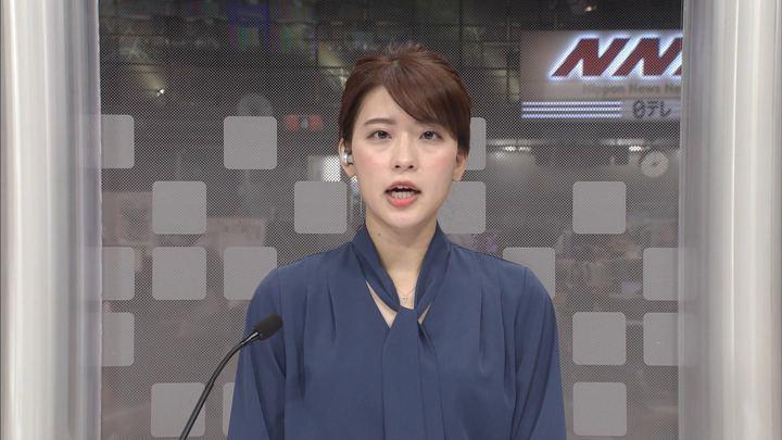 2019年12月18日郡司恭子の画像03枚目