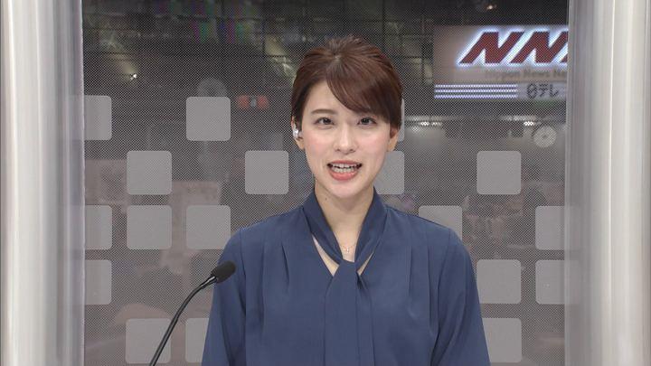 2019年12月18日郡司恭子の画像04枚目