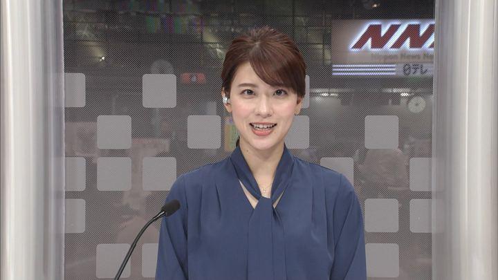 2019年12月18日郡司恭子の画像06枚目