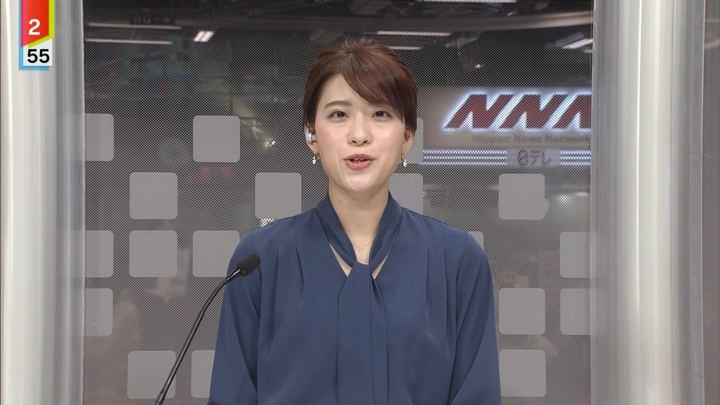 2019年12月18日郡司恭子の画像09枚目
