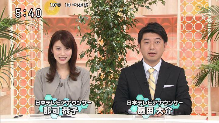 2019年12月22日郡司恭子の画像02枚目
