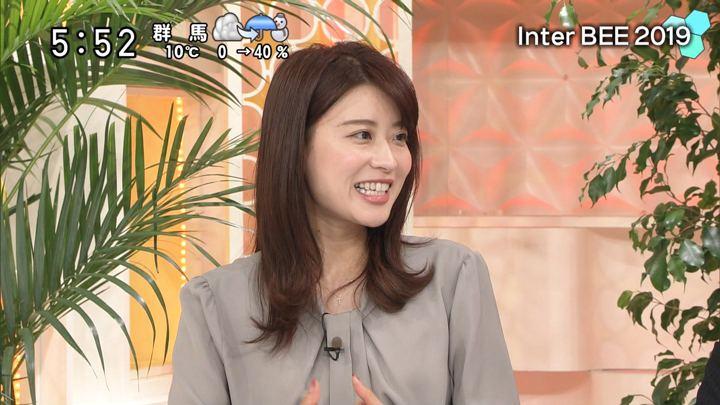 2019年12月22日郡司恭子の画像06枚目