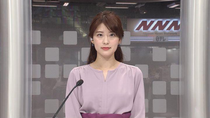 2019年12月23日郡司恭子の画像01枚目