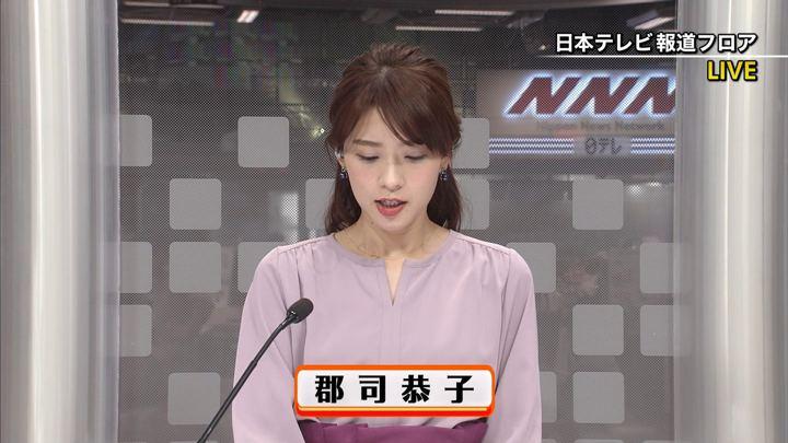 2019年12月23日郡司恭子の画像02枚目