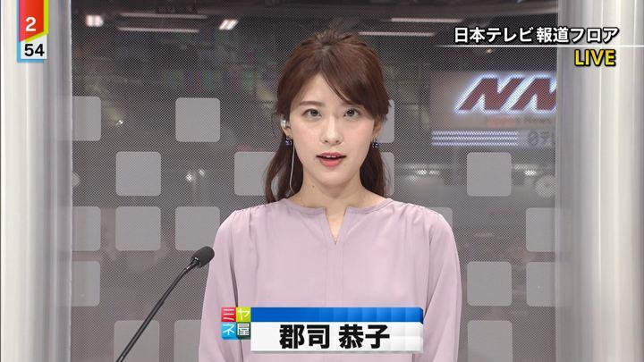 2019年12月23日郡司恭子の画像06枚目