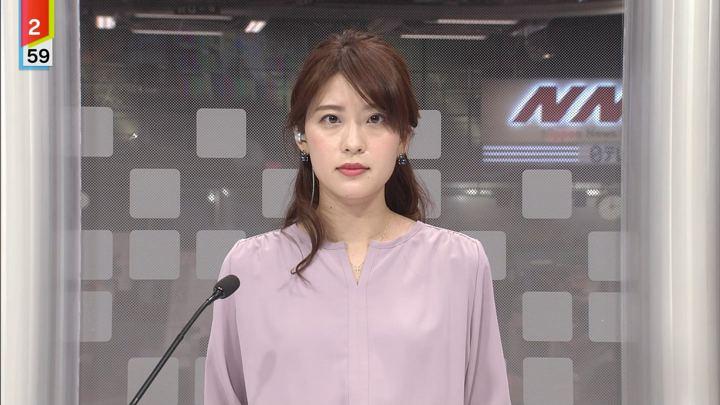 2019年12月23日郡司恭子の画像09枚目