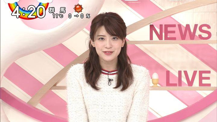 2019年12月24日郡司恭子の画像06枚目