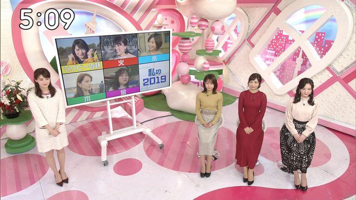 2019年12月24日郡司恭子の画像14枚目