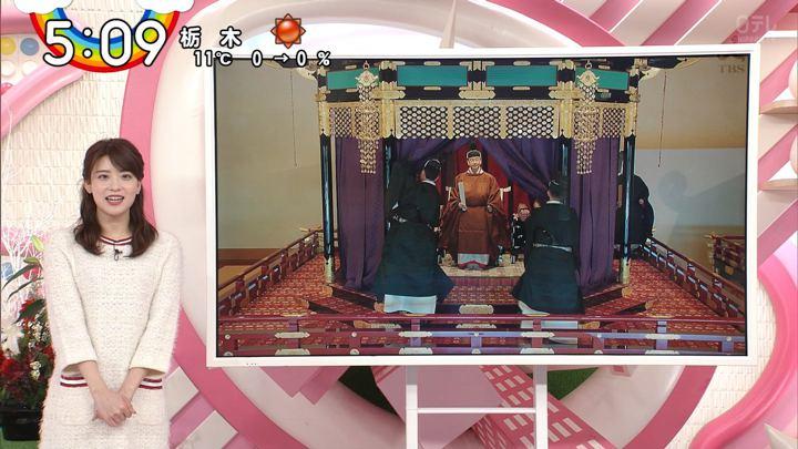 2019年12月24日郡司恭子の画像15枚目