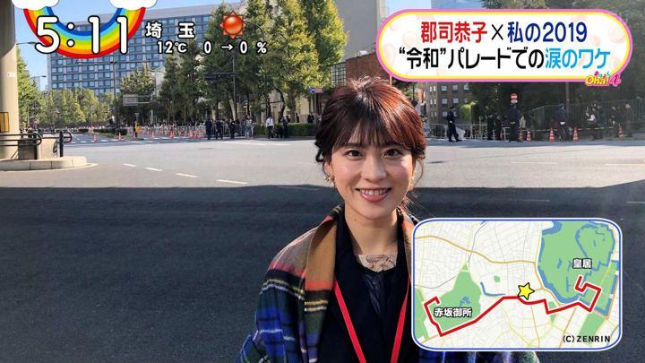 2019年12月24日郡司恭子の画像17枚目