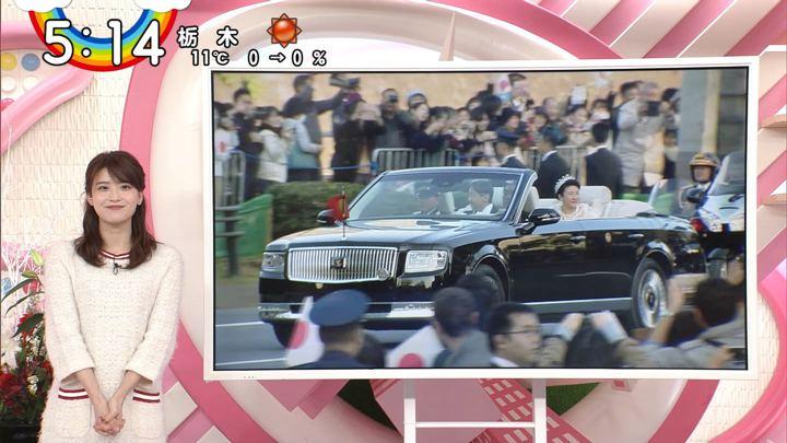 2019年12月24日郡司恭子の画像20枚目