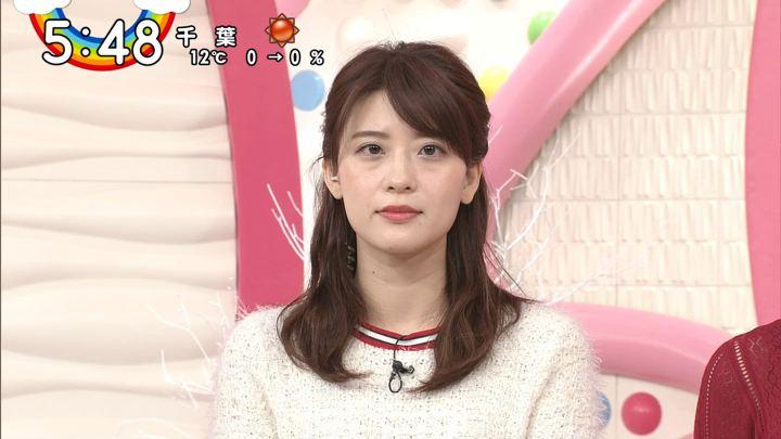 2019年12月24日郡司恭子の画像23枚目