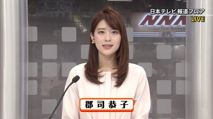 2019年12月26日郡司恭子の画像01枚目