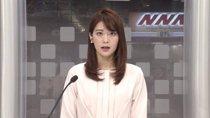 2019年12月26日郡司恭子の画像02枚目