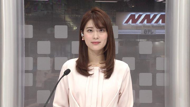 2019年12月26日郡司恭子の画像03枚目