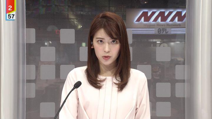 2019年12月26日郡司恭子の画像08枚目
