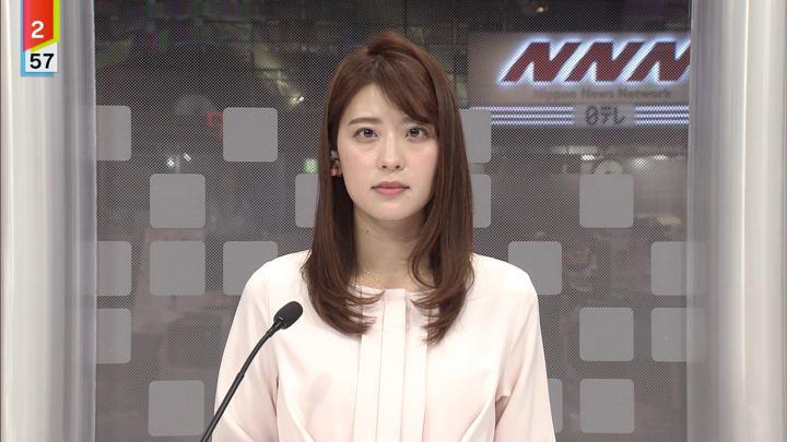 2019年12月26日郡司恭子の画像09枚目