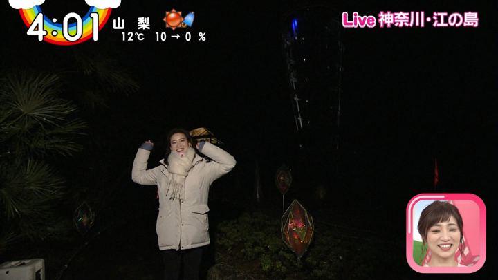 2019年12月27日郡司恭子の画像11枚目