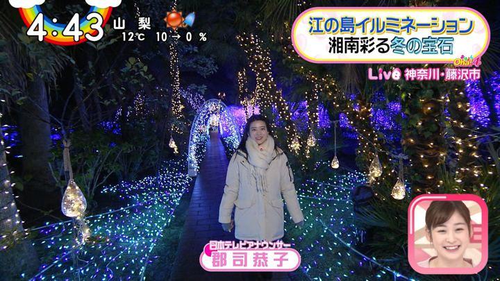 2019年12月27日郡司恭子の画像14枚目