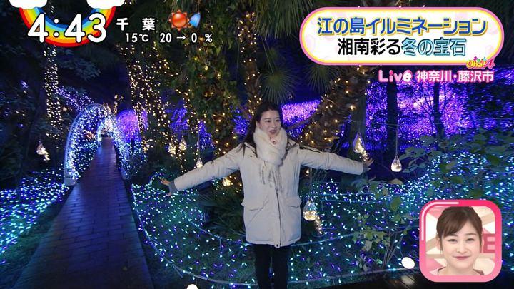 2019年12月27日郡司恭子の画像15枚目