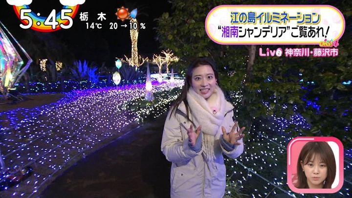 2019年12月27日郡司恭子の画像20枚目