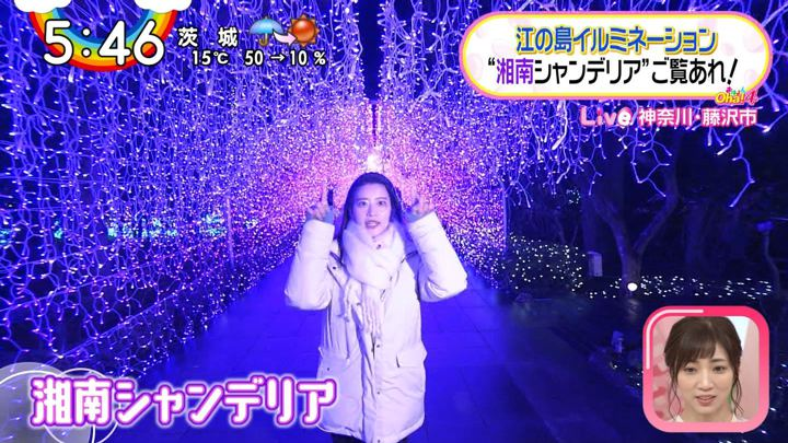 2019年12月27日郡司恭子の画像21枚目