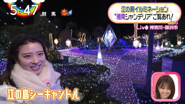 2019年12月27日郡司恭子の画像22枚目
