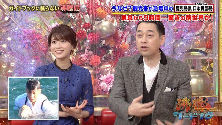 2019年12月27日郡司恭子の画像24枚目