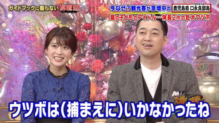 2019年12月27日郡司恭子の画像26枚目