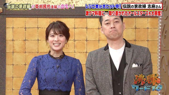2019年12月27日郡司恭子の画像32枚目
